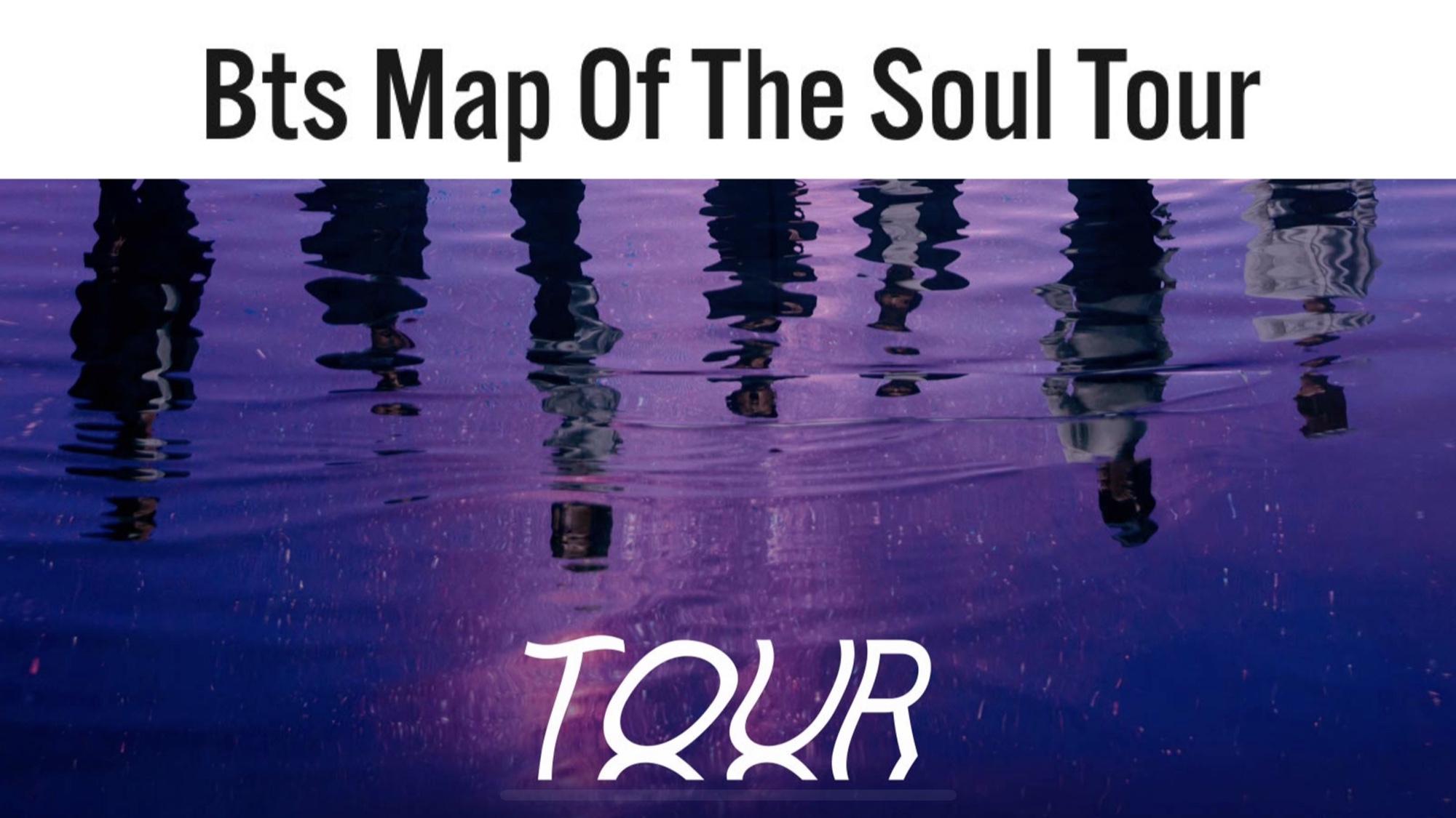 Bts ツアー2020の開催地 日程 チケット予想 日本公演はいつ Map