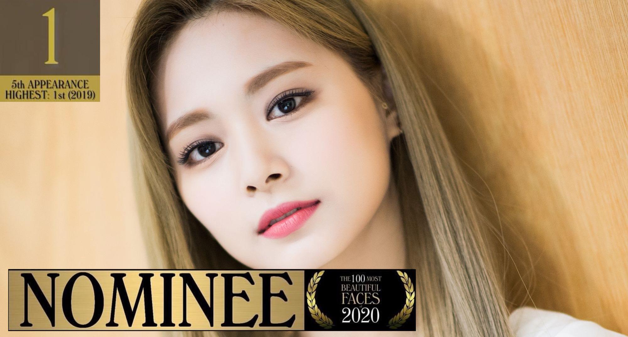 美しい 世界 2020 最も で 顔